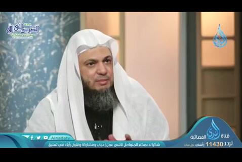 الحلقة11-الإماممحمدرشيدرضا-الراسخون