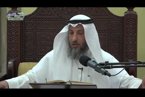 8 - كتاب دليل الطالب  - باب إزالة النجاسة