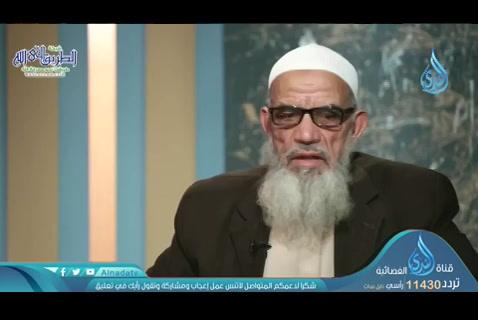 الإمام أبو مظفر السمعاني (01/05/2020) الراسخون