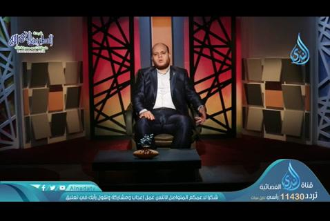 الرضا(01/05/2020)رمانةالميزان