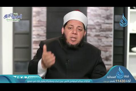 كمالالاستسلام(01/05/2020)نسائمالأنس