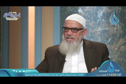 الإمامعبدالرحمنالسعدي(05/05/2020)الراسخون