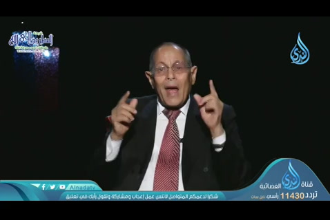 المغايرة بين البحر واليم في القرآن (05/05/2020) في رحاب القرآن