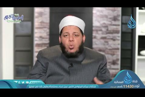 دلالةالخلقعلىالله(04/05/2020)نسائمالأنس