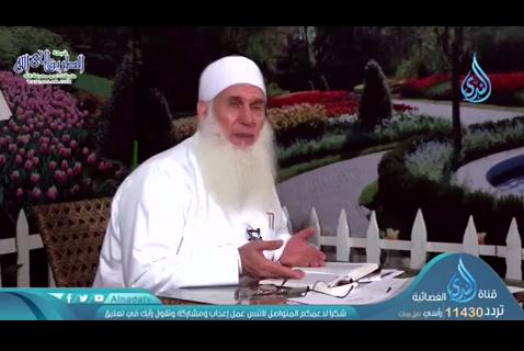 تدبر وخواطر في  الجزء الثاني عشر (05/05/2020) حبل الله المتين