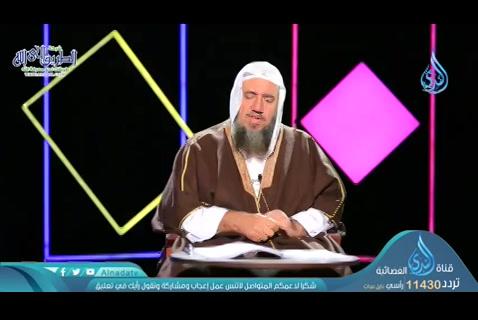 حرمةالدماء(06/05/2020)روحامنأمرنا