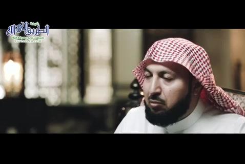 (13) قصة أصحاب الكهف دروس وعبر 2- أسرار القرآن 5
