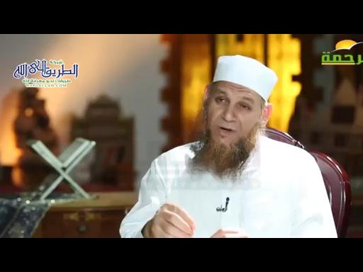 الوقف والابتدأ فى القران ح 3 ( 26/4/2020 ) قف وتدبر