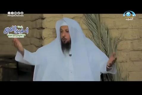 دروب المكارم (7/5/2020)