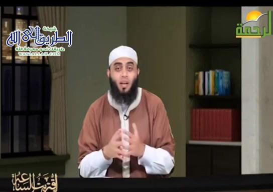 نزول عيسى -عليه السلام- ( 6/5/2020 ) اقتربت الساعه
