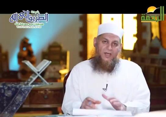 الوقف والابتدأ فى القران ح 12 ( 5/5/2020 ) قف وتدبر