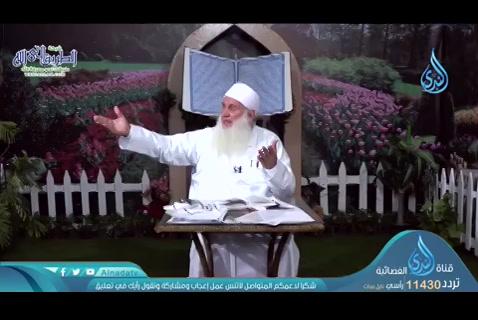 تدبر وخواطر في الجزء الرابع عشر (07/05/2020) حبل الله المتين