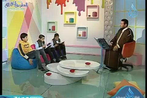 سورة الأعلى (06/05/2020) أزهار القرآن