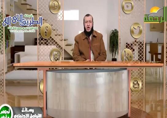 نشر الاخبار التافه (5/5/2020 ) اداب واحكام وسائل التواصل الاجتماعى