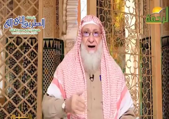 أسماء بنت يزيد (08/05/2020) المبشرات بالجنة