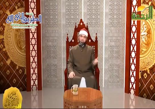 الرسول مع عمير بن وهبه ( 8/5/2020 ) انسانيه الرسول