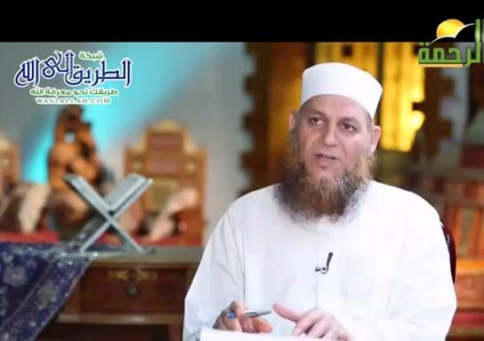 الوقف والابتدأ فى القران ح 15 ( 8/5/2020 ) قف وتدبر