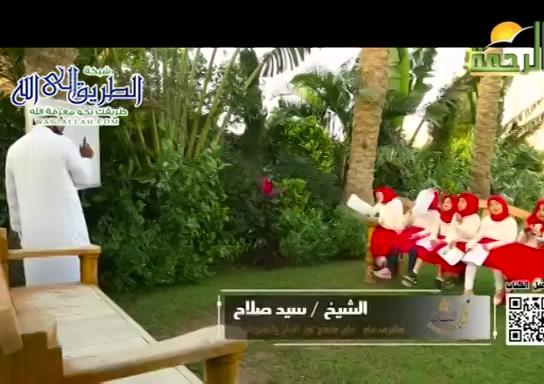 الوقفعلىالمد(8/5/2020)نورالبيان