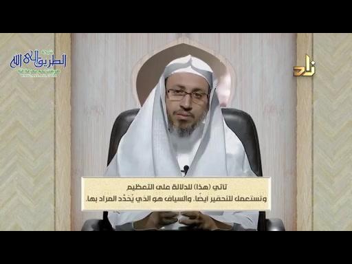 الحلقه-16-(9/5/2020)احسنالحديث