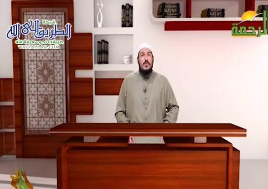 الاستعداد للآخرة (09/05/2020) أيام النبي ﷺ