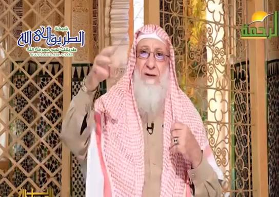 أسماء بنت أبي بكر (09/05/2020) المبشرات بالجنة