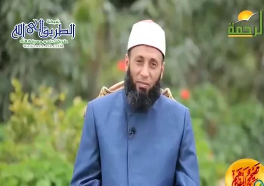 كل قدر الله خيرا ( 9/5/2020 ) تصحيح مفاهيم