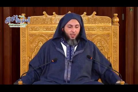 مجالـسالـموطـأـ252