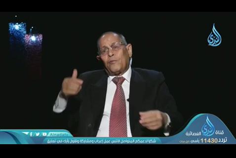 مظاهر التنوع في سرد القصص القرآني (07/05/2020) في رحاب القرآن