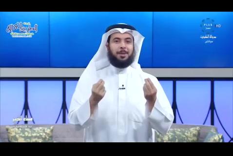 الحلقة الثالثة-كيف تتلذذ بالصيام؟...كلام مريح
