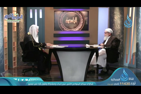 الإمام أبو الحسين الواحدي (08/05/2020) الراسخون