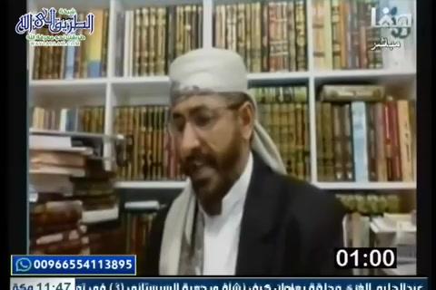 كلمة سواء ح 15- المناظرة الكبرى بين السنة والشيعة - خالد الوصابي أحمد الإمامي وحميد البغدادي