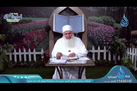تدبر وخواطر في الجزء الخامس عشر (08/05/2020) حبل الله المتين