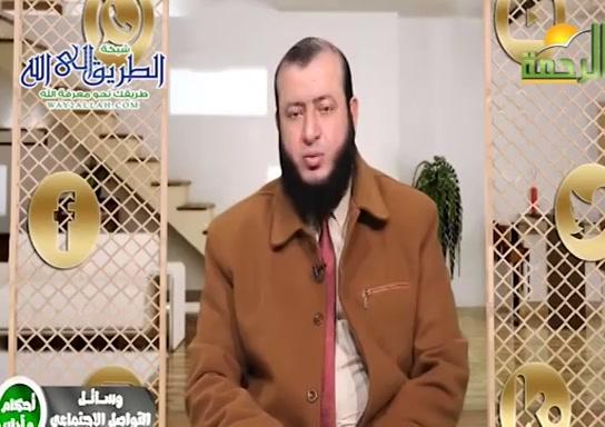الحذر من الاسماء الوهميه (10/5/2020 ) اداب واحكام وسائل التواصل الاجتماعى
