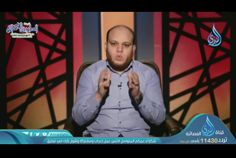ارحم الضعفاء (10/05/2020) رمانة الميزان