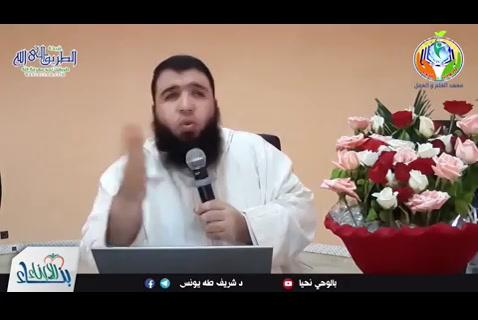 (11) النسخة المنظورة في بناء الابناء -سيدنا ابراهيم نموذجا