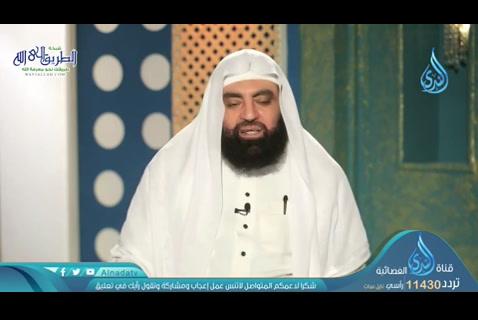 خطوات النبي ﷺ في مواجهة حديث الإفك (10/05/2020) صحيح السيرة 3