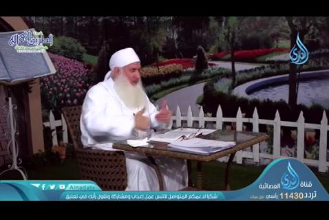 تدبر وخواطر في الجزء السابع عشر (10/05/2020) حبل الله المتين