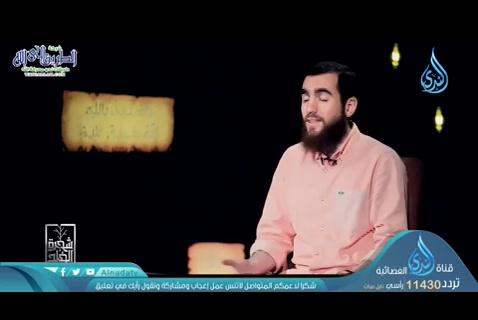 الحلقة 13-نسيان النفس  - شجرة الخلد