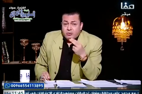 كلمة سواء ح 17- المناظرة الكبرى بين السنة والشيعة - خالد الوصابي أحمد الإمامي وحميد البغدادي