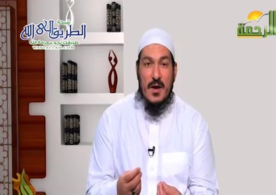 التعامل بالمحبة (12/05/2020) أيام النبي ﷺ
