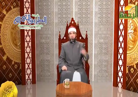 الرسول مع الاعداء ( 12/5/2020 ) انسانيه الرسول