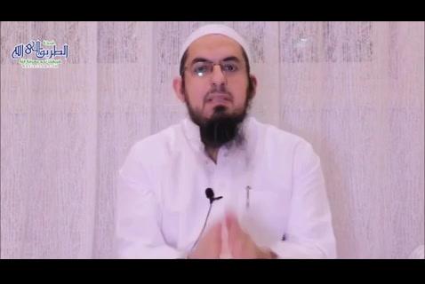 (14) أهل الصُفة - وفيهم نزل القرآن