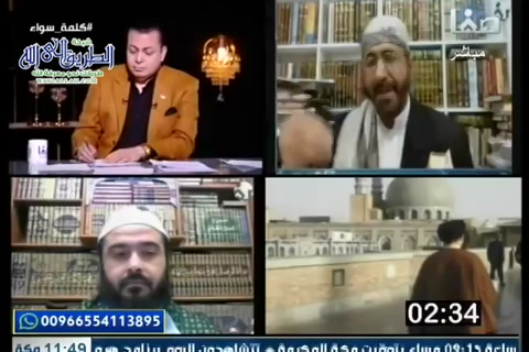 كلمة سواء ح18 المناظرة الكبرى بين السنة والشيعة مع خالد الوصابي أحمد الإمامي - علي الكناني