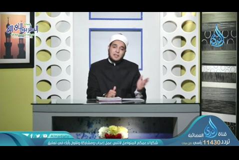 البركة(14/05/2020)رحيقالحياة