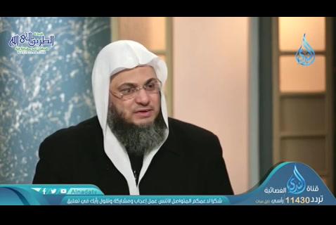 الإمام الماوردي (12/05/2020) الراسخون