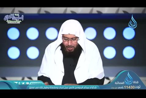 السنة بيان لمجمل القرآن عقيدة1 (12/05/2020) هذه سبيلي