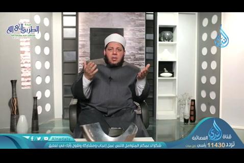 الحلقة19-توبةالمستأنس-نسائمالأنس