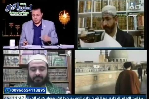 كلمة سواء ح19 المناظرة الكبرى بين السنة والشيعة مع خالد الوصابي أحمد الإمامي - علي الكناني