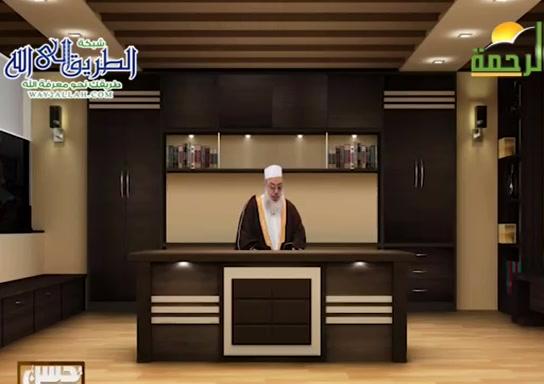 الهدف من الحياه ( 13/5/2020 ) حسن العبادة
