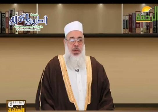 الاتقان ( 14/5/2020 ) حسن العبادة